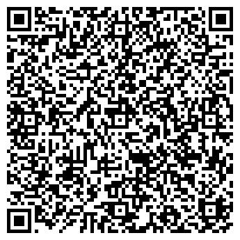 QR-код с контактной информацией организации КОМПАНИЯ МИР ШИН