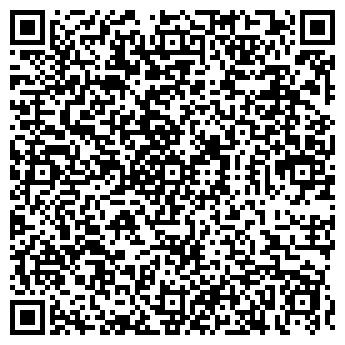 QR-код с контактной информацией организации РОСКОМПЛЕКТ, ООО