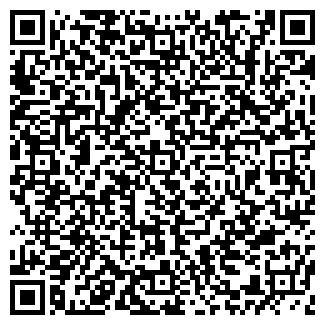QR-код с контактной информацией организации ЭКСПРИМ, ООО