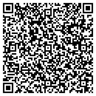 QR-код с контактной информацией организации М-ДИЗАЙН, ООО