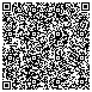 QR-код с контактной информацией организации Волжский полиграфический комбинат