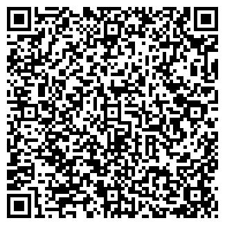 QR-код с контактной информацией организации КОРИФЕЙ