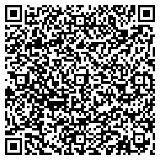 QR-код с контактной информацией организации БЬЮТИ, ЧП