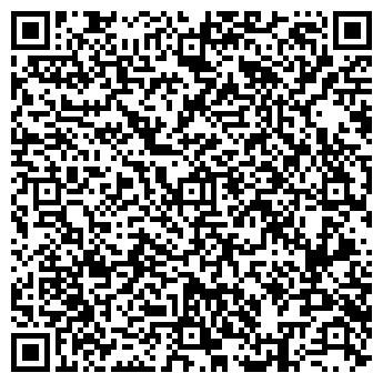 QR-код с контактной информацией организации ДЖИМОНА САЛОН-КРАСОТЫ