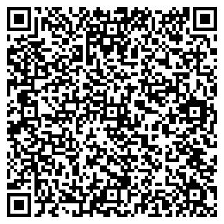QR-код с контактной информацией организации ФИАНСЕЙ, ЗАО