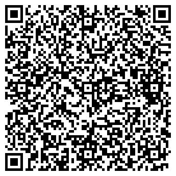 QR-код с контактной информацией организации БОНДАРЦОВА, ЧП