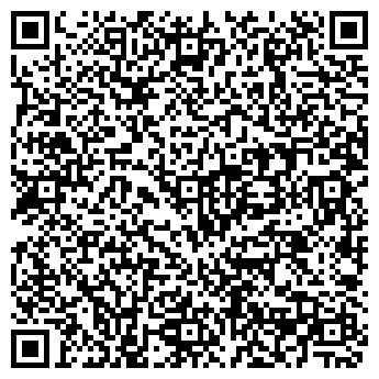 QR-код с контактной информацией организации МЕЧТА ООО ЯРД