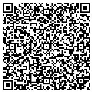 QR-код с контактной информацией организации ОБУВЬ, ООО
