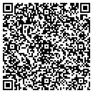QR-код с контактной информацией организации ХЕЛЕНА