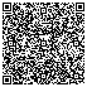 QR-код с контактной информацией организации АЛЕКСАНДРИНА О.И., ЧП
