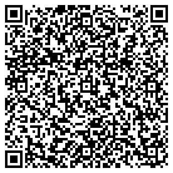 QR-код с контактной информацией организации ДОМОВАЯ ПРАЧЕЧНАЯ № 1