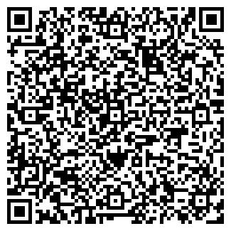 QR-код с контактной информацией организации ДОМОВАЯ ПРАЧЕЧНАЯ № 3