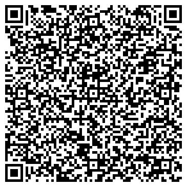 QR-код с контактной информацией организации ПРАЧЕЧНАЯ ОСНОВНОГО НАЗНАЧЕНИЯ