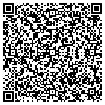 QR-код с контактной информацией организации МУП ПРИЕМНЫЙ ПУНКТ БЕЛЬЯ № 4 ККП