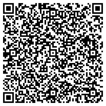 QR-код с контактной информацией организации ЮГ-ИЗОЛИТ, ООО