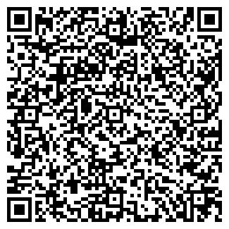 QR-код с контактной информацией организации САК