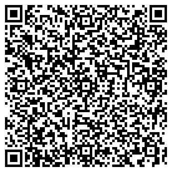 QR-код с контактной информацией организации ВЕГА-ЛИЗИНГ, ЗАО