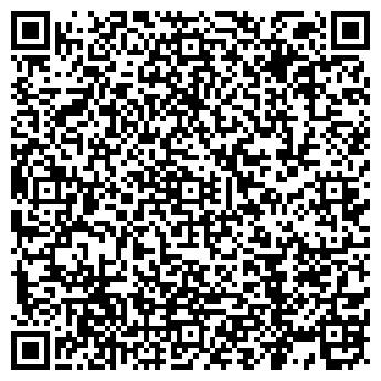 QR-код с контактной информацией организации САЛОН ДЛЯ ВЛЮБЛЕННЫХ