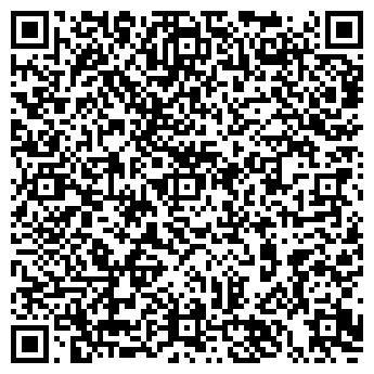 QR-код с контактной информацией организации ФОТОАТЕЛЬЕ ООО ФОТО