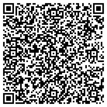 QR-код с контактной информацией организации ФОТОКЕРАМИКА, ООО