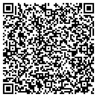 QR-код с контактной информацией организации ВОЛЖСК-САМ