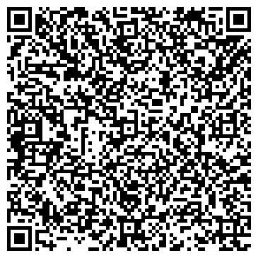 QR-код с контактной информацией организации ВИШНЕВЫЙ САД САДОВОДЧЕСКОЕ ТОВАРИЩЕСТВО