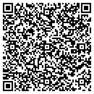 QR-код с контактной информацией организации РАЗНОБЫТ, ООО