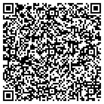 QR-код с контактной информацией организации ИМ. ХХ ПАРТСЪЕЗДА РЫБКОЛХОЗ