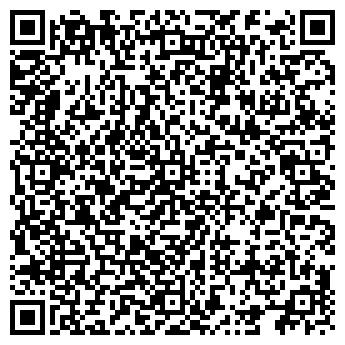 QR-код с контактной информацией организации ПАМЯТЬ ИЛЬИЧА РЫБКОЛХОЗ