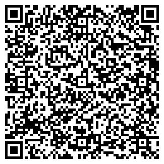QR-код с контактной информацией организации ТОО ГУСЕВСКОЕ