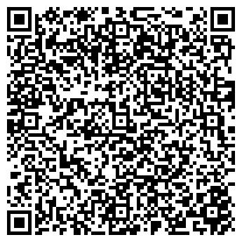 QR-код с контактной информацией организации КАМЕНСКАЯ СПЕЦИАЛИЗИРОВАННАЯ ПМК