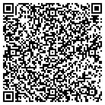 QR-код с контактной информацией организации ДОРОЖНОЕ РСУ № 6