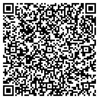 QR-код с контактной информацией организации ООО БЕТОН ЭНЕРГО