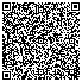 QR-код с контактной информацией организации Врачебно-физкультурный диспансер