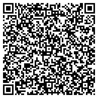 QR-код с контактной информацией организации ЭФФЕКТ, ОАО