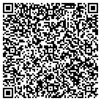 QR-код с контактной информацией организации ДОНЕЦКОЕ ГП АПТЕКА №390