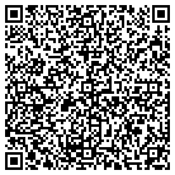 QR-код с контактной информацией организации РАСЧЕТНО-КАССОВЫЙ ЦЕНТР ДОНЕЦК
