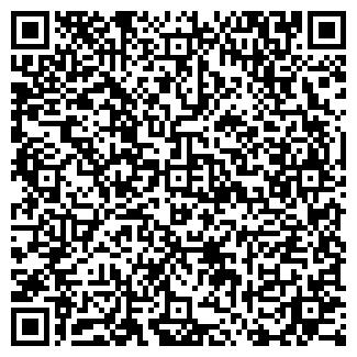 QR-код с контактной информацией организации ЭДАЛ