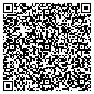 QR-код с контактной информацией организации ООО ДОН ФРУКТ