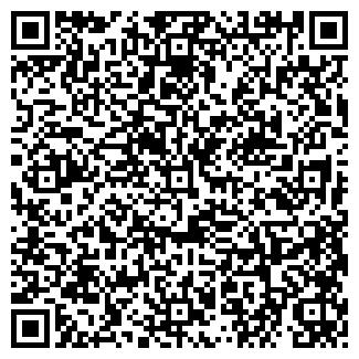 QR-код с контактной информацией организации АЗС № 30