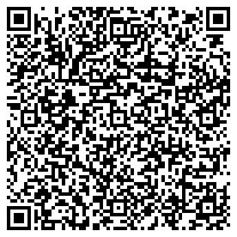 QR-код с контактной информацией организации СТРЕЛЬНОШИРОКИЙ КОЛХОЗ