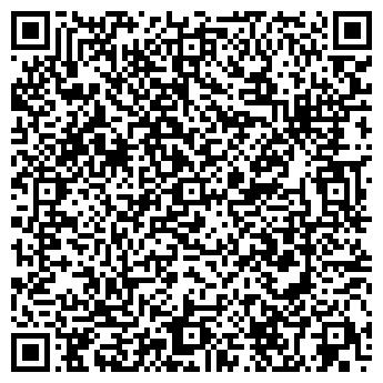 QR-код с контактной информацией организации КОЛХОЗ СТРЕЛЬНО-ШИРОКИНСКИЙ