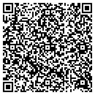 QR-код с контактной информацией организации ДУБОВКА