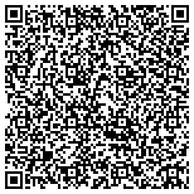 QR-код с контактной информацией организации ДУБОВСКАЯ РАЙОННАЯ САНИТАРНО-ЭПИДЕМИОЛОГИЧЕСКАЯ СТАНЦИЯ