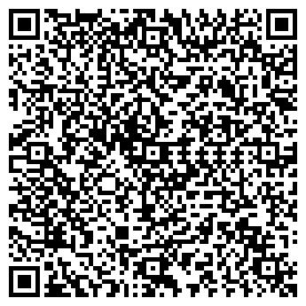 QR-код с контактной информацией организации СЕЛЬСКОХОЗЯЙСТВЕННОЕ ТОО РОГОВСКОЕ