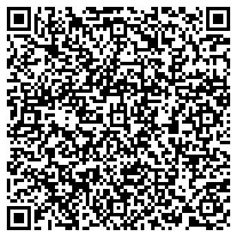 QR-код с контактной информацией организации ЕЙСКСЕЛЬХОЗМОНТАЖ ПМК