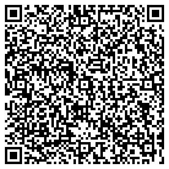 QR-код с контактной информацией организации ООО ФРЕГАТ ПФ