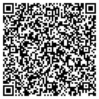 QR-код с контактной информацией организации АВТОМОЙКА 123