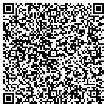 QR-код с контактной информацией организации ПЕСЧАНАЯ КОСА БАЗА ОТДЫХА