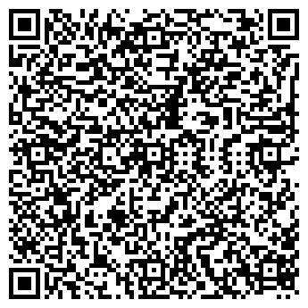 QR-код с контактной информацией организации ТИТАН, ИЧП